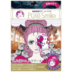 Pure Smile Masquerade Ball Face Mask and EDO ART Mask